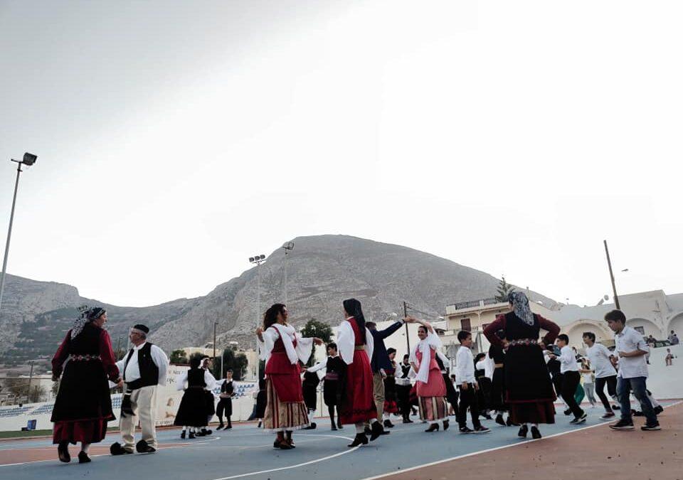 Ξεκινούν οι εγγραφές στα τμήματα παραδοσιακών χορών