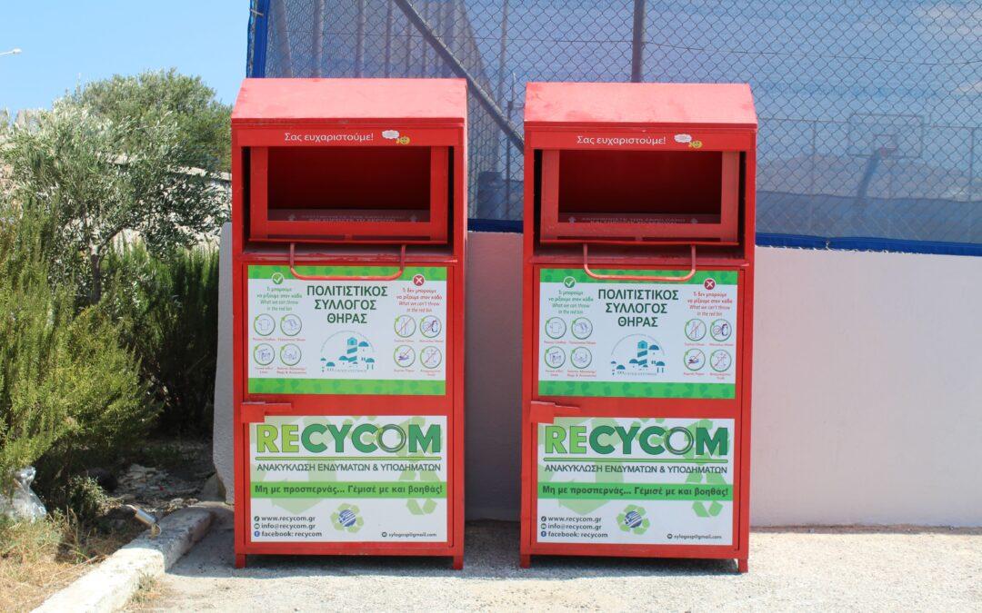 Τοποθέτηση Κόκκινων Κάδων ανακύκλωσης στο Δ.Α.Π.Π.Ο.Σ
