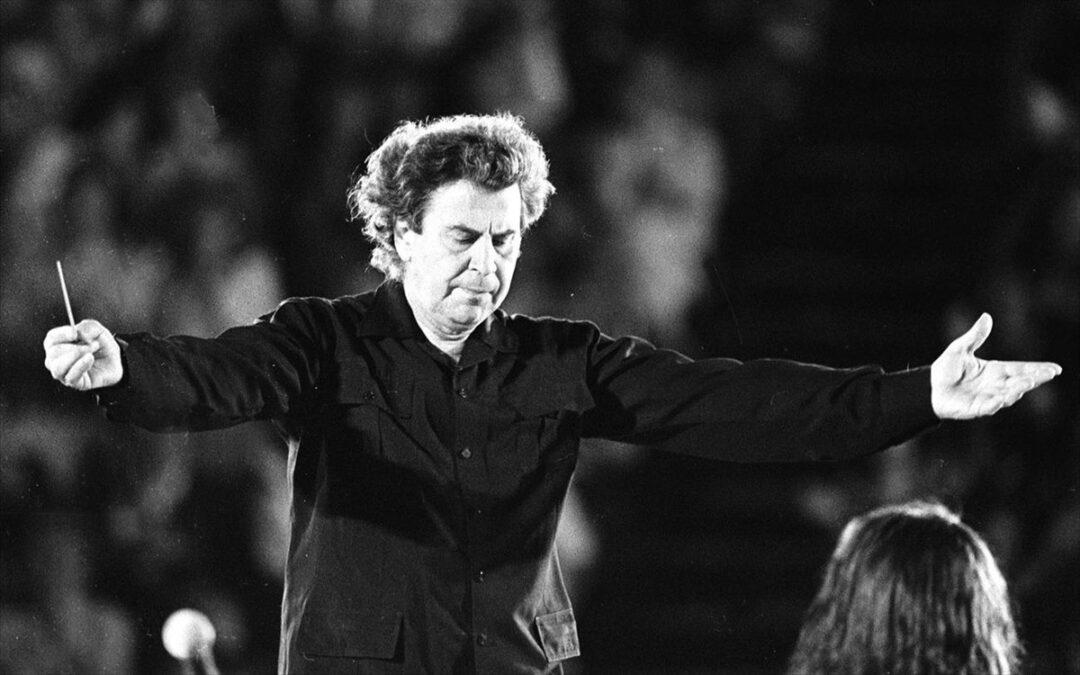 Ο Μίκης Θεοδωράκης ανήκει πλέον στο μουσικό Πάνθεον